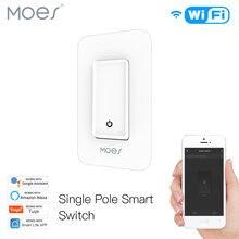 Смарт светильник us wifi с управлением через приложение smart