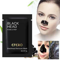 Bamboo Nose Blackhead Remover Mask Pore Cleaner Acne Treatment Mask Strips Black Head Remover Tool Skin Care Tool Dropship TSLM3