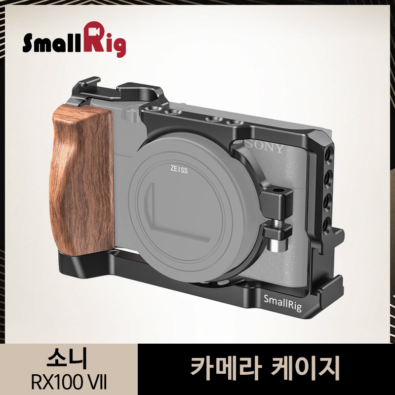SmallRig RX100 VII Camera Cage For Sony RX100 VII/VI Dslr Cage With Wooden Side Handle / Cold Shoe RX100 VI Cage-2434