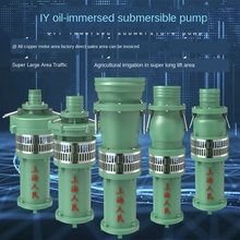 Oil-immersed submersible pump 380v farmland irrigation large flow industrial agricultural three-phase pumping machine