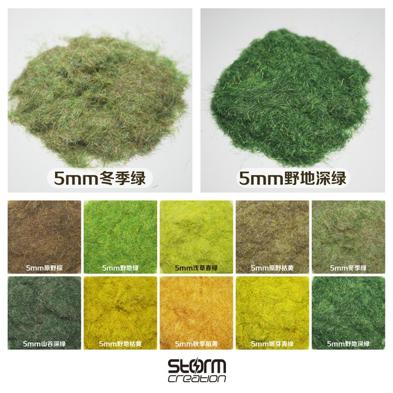 5mm Green Turf Flock Nylon Lawn Powder Static Grass Sand Table Building Landscape Outdoor Scene Model Railway Layout