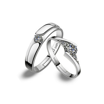 Sterling Silver Couple Round Creative Ring Set 1
