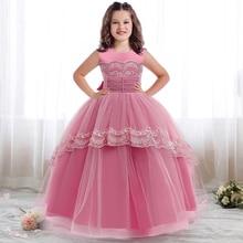 2021 Layered Long Evening Dress Girl Gown Kids Dresses For Girls Children Princess Party