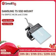 SmallRig הר עבור Samsung T5 SSD כרטיס מחזיק הר תואם עם SmallRig כלוב עבור BMPCC 4K 6K 2203  2245