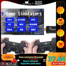 Dữ Liệu Ếch Tay Cầm Chơi Game 2.4G Điều Khiển Không Dây HDMI Máy Chơi Game 600 Trò Chơi Cổ Điển Cho GBA Họ Tivi retro Trò Chơi