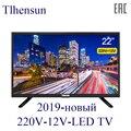 تلفزيون 22 بوصة LED التلفزيون 12 فولت 220 فولت الرقمية كامل HD dvb-T2 التلفزيون المنزل سيارة التلفزيون 22 بوصة