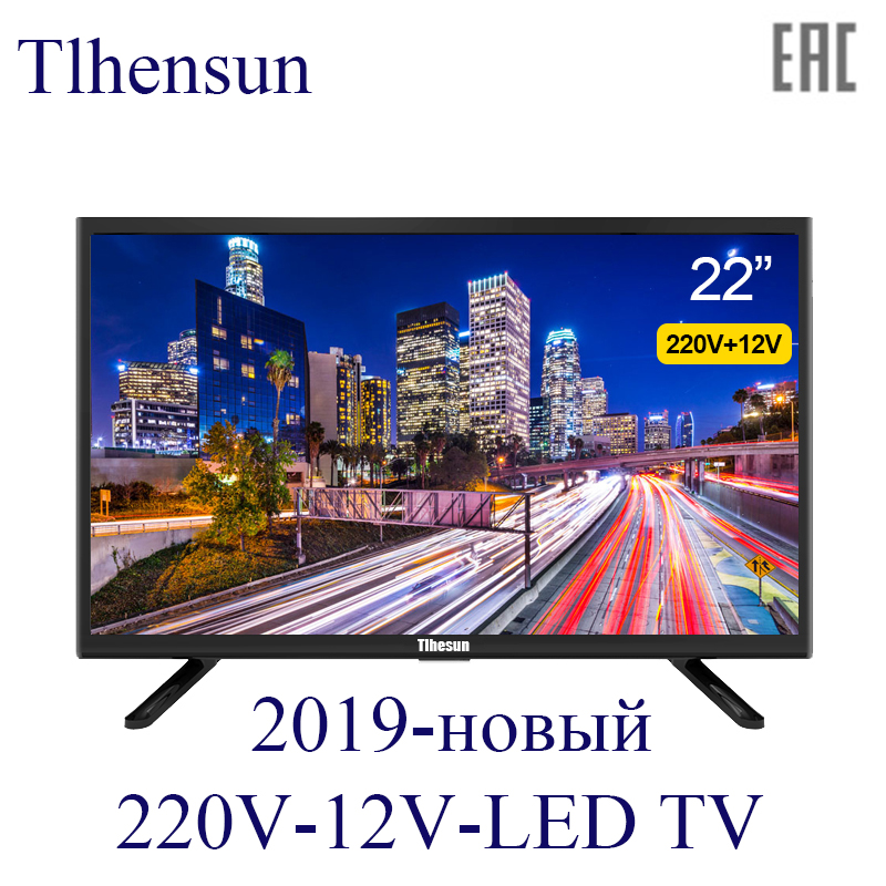 TV 22 Inch LED TV 12V 220V Digital Full HD TV Dvb-T2 Home + Car TV 22 Inch TV