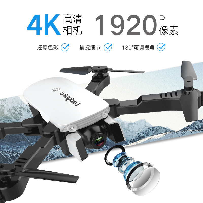 R8 Follow Unmanned Aerial Vehicle Foldable 4K High-definition Aerial Photography Quadcopter Optical Flow Double Camera Remote Co