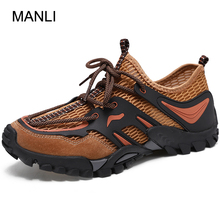 Trendy Men Women's Hiking Shoes Waterproof Anti-Skid Outdoor Trekking Sneakers High Quality Climbing Sports Shoes Large Size 46 xiang guan outdoor shoes men quality waterproof hiking shoes anti skid wear resistant breathable trekking boots us size 6 12