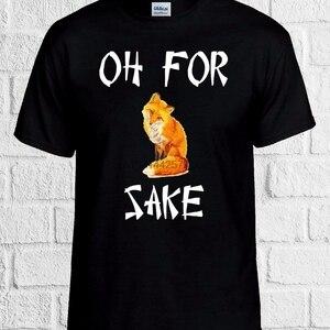 Oh For Fox Sake Funny Novelty Cool T Shirt Men Women Unisex Top No Pain No Gain 1381(China)
