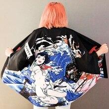 Japanese Kimono Yukata Cardigan Haori Streetwear Female Girl Women FF2007 Aesthetic Soft