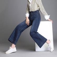 Женские свободные синие джинсы с широкими штанинами, женские длинные брюки с высокой талией, женские брюки, корейские эластичные джинсы для мам