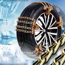 Carro de caminhão de aço universal rodas pneu neve gelo correntes cinto inverno anti-skid veículos suv roda corrente lama estrada segurança segura