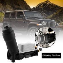 Car Modification Oil Cooling Filter Base 3.6L V6 Engine 5184294AE Cooler Housing