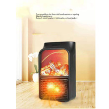 Mini Electric Wall-outlet Flame Heater EU Plug-in Air Warmer PTC Ceramic Heating Stove Radiator Household Wall Handy Fan