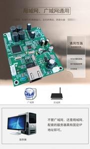 Image 3 - Ipネットワーク放送オーディオデコーダボードモジュールipネットワーク列スピーカー専用 2*30 ワット電源アンプインターネットデコーダ