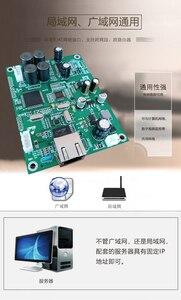 Image 3 - Transmisja sieci IP dekoder dźwięku moduł tablicy sieci IP głośnik kolumnowy dedykowany dekoder internetowy wzmacniacza mocy 2*30W