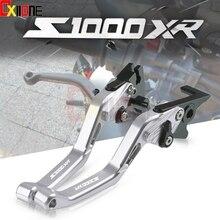 Para bmw s1000xr hight qualidade da motocicleta de alumínio ajuste freio embreagem alavancas s 1000 xr s 1000xr 2015 2016 acessórios