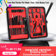 18pcs Pro Manicure Set Nail Kit Nail Art Gereedschap Alle Voor Manicure Sets Pedicure Care Met Pusher Ingegroeide Nagel bestand Polish Tweezer(China)