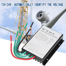 Wind Turbine Controller 12V/24V 300W/600W SF-12-24-A Waterproof Turbine Charge Generator Controller Regulator Wind System