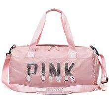 En son tasarım sequins pembe mektup spor çantası kuru ve ıslak ayırma spor çanta omuz askılı çanta çift çanta seyahat