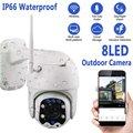 1080P PTZ IP камера беспроводная круглая камера Wifi монитор Hd камера домашний телефон открытый полноцветный 360 градусов вращение 8Led камера