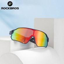 ROCKBROS – lunettes de soleil photochromiques polarisées pour vélo, sport de plein air, vtt, monture pour myopie
