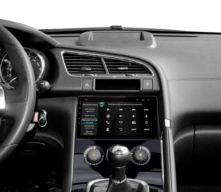 Peugeot3008_13