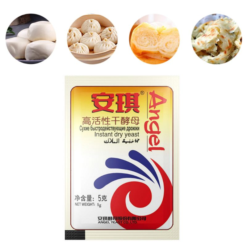 25g Bread Yeast Active Dry High Glucose Tolerance Baking Supplies For Beginner 95AE