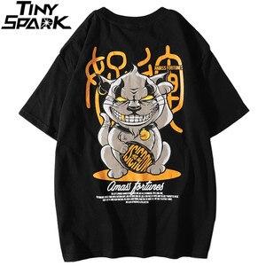 Image 1 - 2019 Hip Hop T Shirt Funny Evil Furtune Cat Print T shirts Men Harajuku Streetwear Summer Tshirt Cotton Short Sleeve Tops Tees