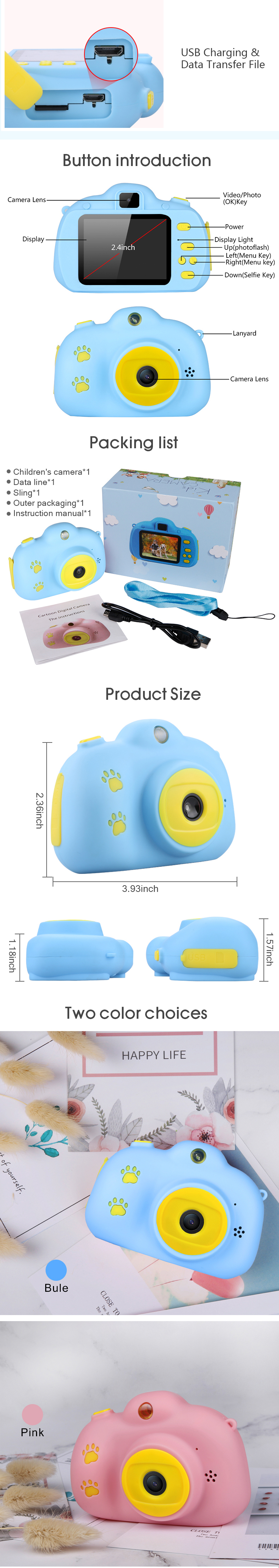 儿童相机详情页_05