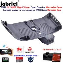 HD 1080P Night Vision Wifi Car Dvr Dash Cam For Mercedes Benz V Class Marco Polo v300d v200d v220d v250 v250d w447 METRIS EQV