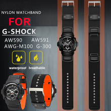 Watch Bracelet for Casio G-SHOCK Watch Accessories Belt AWG-M100A / AW-590 / 591 G-300 Nylon Watch Strap Band(China)