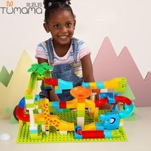 52-156Pcs Marble Race Run Maze Balls Track Building Blocks Funnel Slide Big Building Brick Compatible LegoINGly Duplo Block цены