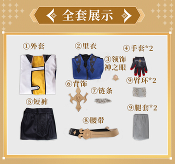 In Stock Genshin Impact Albedo Cosplay Costume Male Sets Uniforms Christmas Game Cosplay Outfits Costumes