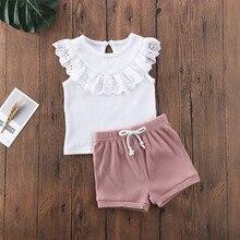 Одежда для маленьких девочек; Детская однотонная кружевная белая футболка; Короткие штаны; Топы + шорты; Изысканные комплекты одежды; От 1 до ...