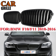 цена на MagicKit 1 Pair Gloss Black Grille Front Bumper Kidney Grill Grille For BMW F18 F10 F11 5 Series 528i 535i M5 Sedan 2010-2016