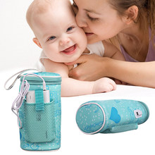 USB Baby Bottle Warmer Heater Insulated Bag Portable In Car Heaters Drink Warm Milk Thermostat Bag Outdoor Travel Cup(China)