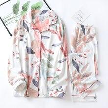 Kadınlar uzun kollu kıyafeti sonbahar % 100% pamuk örme pijama seti dönüş-yaka yaka yapraklar baskı pijama Loungewear pijama