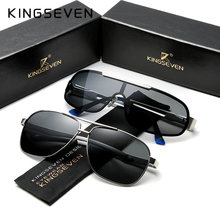 3PCS Combined Sale KINGSEVEN Brand Design Silver Frame Sunglasses Men