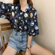 Women Retro Cartoon Planet Print Blouse Shirt Summer Short S