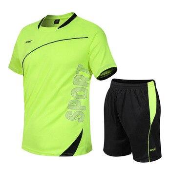 Σετ sport βερμούδα ,t-shirt με ρίγες