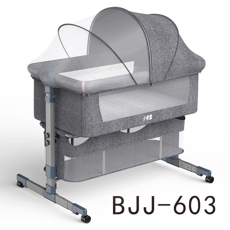 Baby Bed with Net and Mattress Portable Removable Crib Cradle Foldable Adjusting Stitching Nest  Baby Nest Bed
