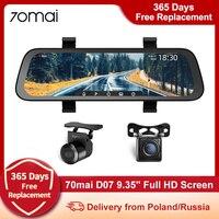 70mai Rearview Dash Cam Wide 1080P Auto Cam 130 FOV 9.35 pollici schermo intero 70mai Mirror Car Recorder Stream Media Car DVR