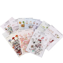 30packs/lot Sky City Series Stickers Scrapbooking With Handbook For Decorative Ten Selections Stickers Bullet Journal Stickers