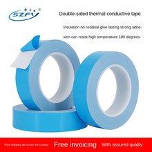Cinta adhesiva conductora térmica de 20mm de ancho para disipador de calor de Chip de cinta LED PCB 5m 10m/rollo mm 8mm 10mm 12mm