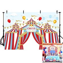 Mehofond Circus Backdrops Vinyl Red Tent Bunting Children Birthday Party Photography Backgrounds for Photo Studio Customized
