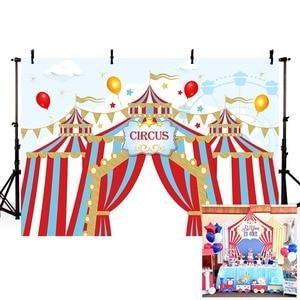 Image 1 - Mehofond sirk arka planında vinil kırmızı çadır Bunting çocuk doğum günü partisi fotoğrafçılık arka plan fotoğraf stüdyosu için özelleştirilmiş