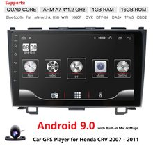 "9"" Android 9.0 Car Multimedia Player Car Stereo Video Player GPS DAB+ Radio Head Unit for Honda CRV 2007 2008 2009 2010 2011 SWC(China)"