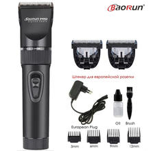 Professional Pet Hair Trimmer ไฟฟ้า Cat Dog Grooming Clippers (China)
